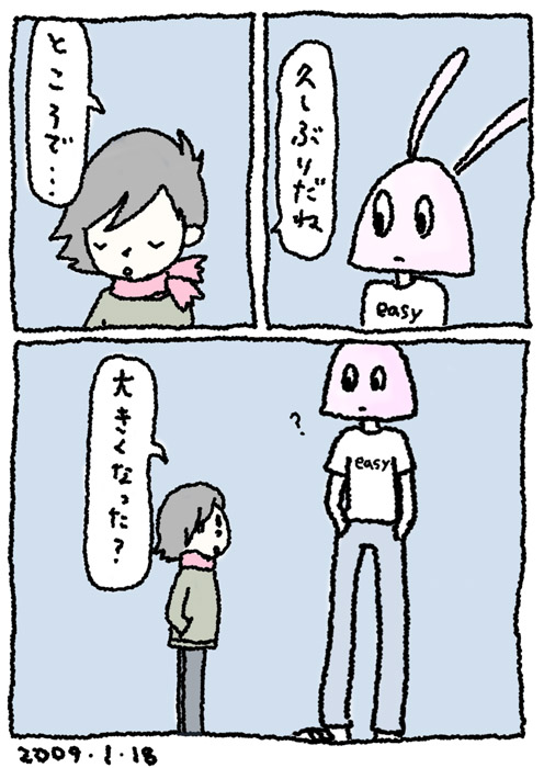 you are....jpg